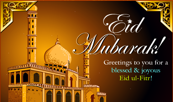 Eid+wishes.png