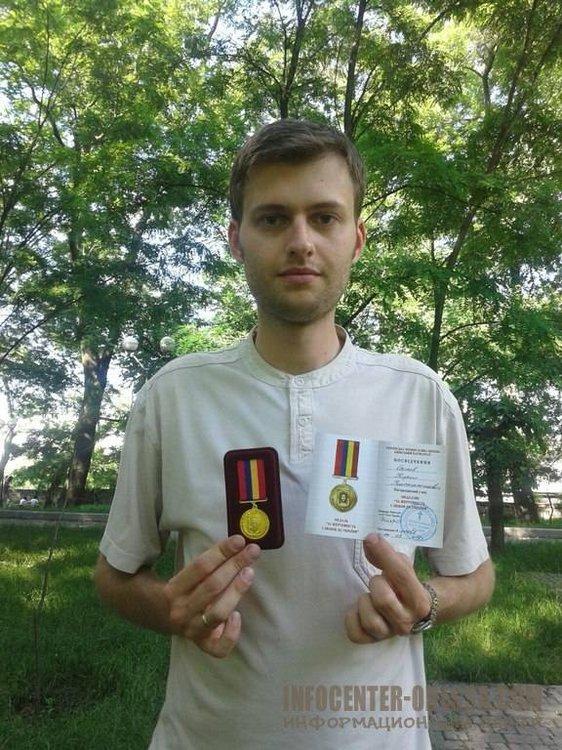 odessa-nazi-list-24.jpg