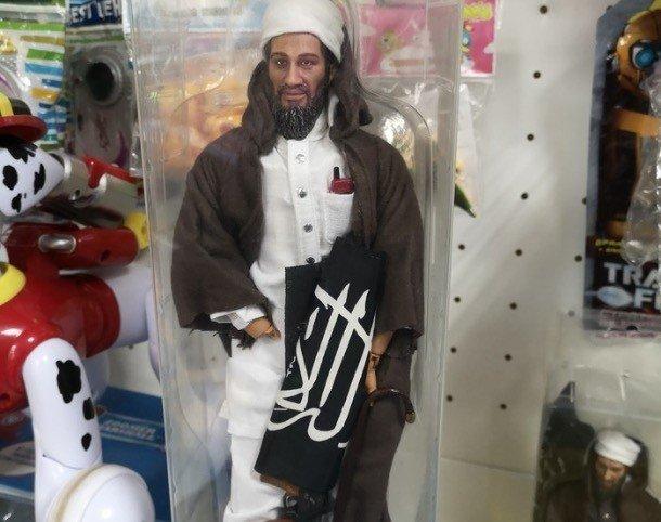 В Ставрополе детский магазин начал продавать фигурки Усамы бен Ладена