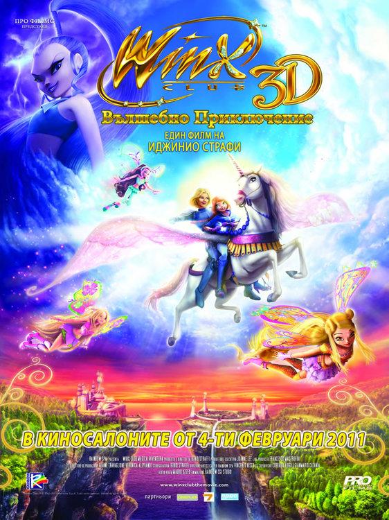 kinopoisk.ru-Winx-Club-3D_3A-Magic-Adventure-1483880.jpg