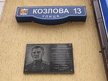 220px-Kozlova_Street_%28Piatigorsk%29.jp