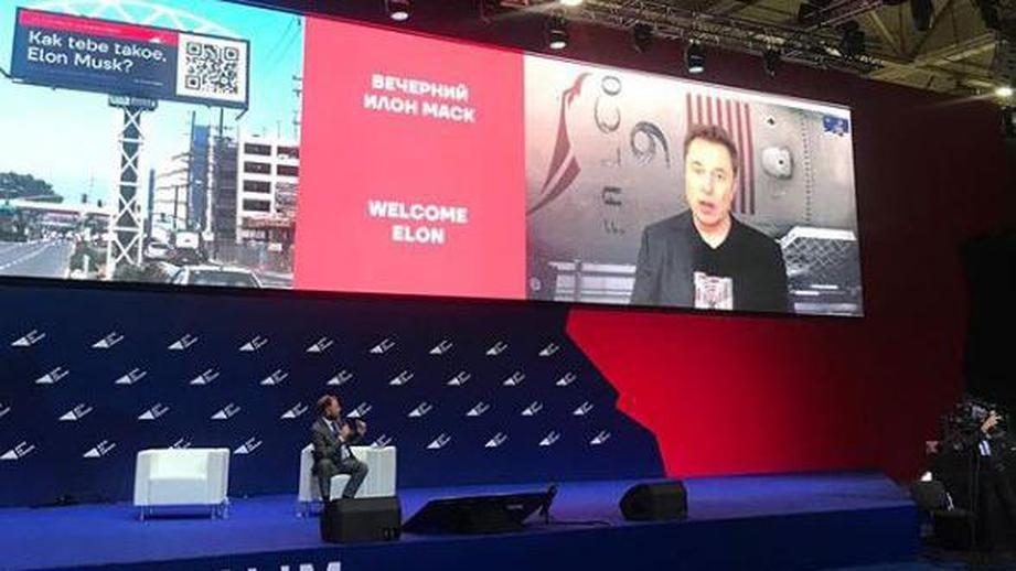 Илон Маск выступил на бизнес-форуме в Краснодаре. Он похвалил российское образование