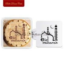Eid-Mubarak-Stencil-Building-Design-Cook