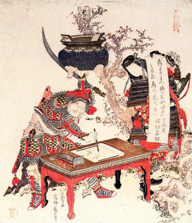 Кацусика Хокусай. Самурай Томоэ