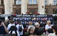 Трагедия 2 мая: Киев стягивает силовиков в Одессу к пятой годовщине Одесской Хатыни