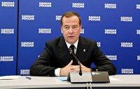 Медведев об отмене телемоста между РФ и Украиной: Это паранойя и юридическое фиглярство