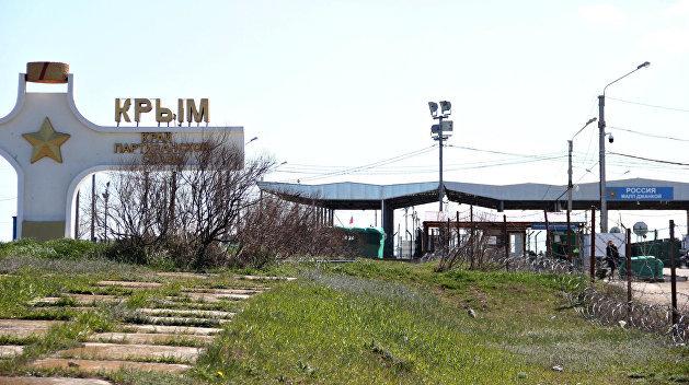 Охота за Крымом. По следам одной «концепции»