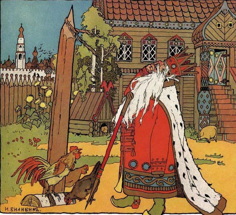 «В гостях у сказки» сказочные персонажи на полотнах художников Васнецова и Билибина, фото № 18