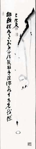 Энсо - каллиграфия как живопись Энсо, Дзен, Круг, Суми-э, Каллиграфия, Живопись, Рисунок, Гифка, Длиннопост