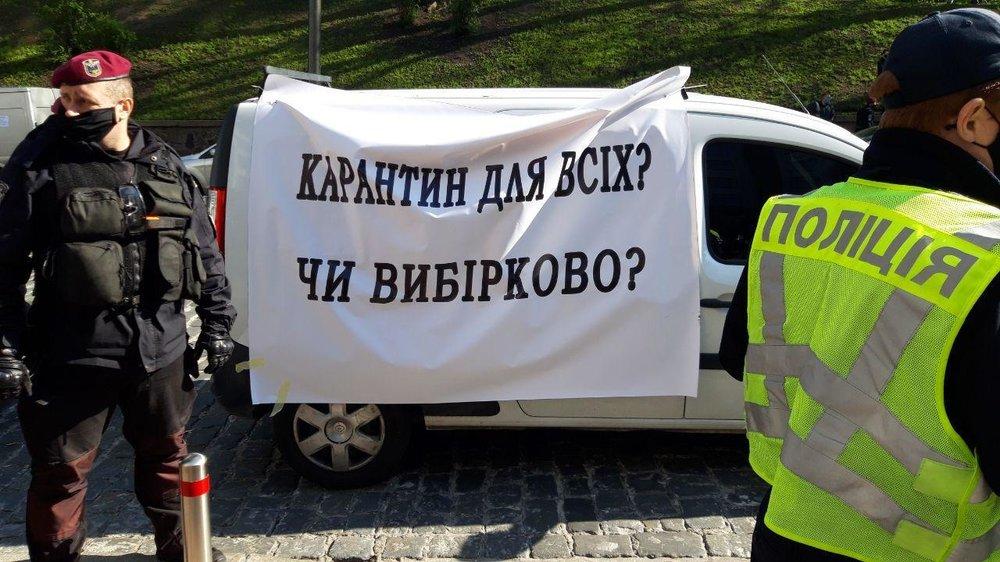 Под Кабинетом министров требуют отменить карантин