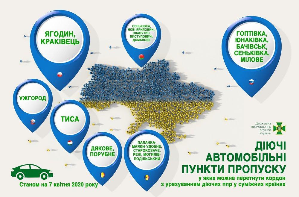 Актуальная карта