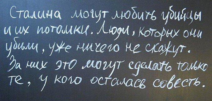 love_stalin.jpeg