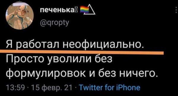 145696_600.jpg