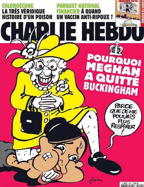 Сатирический журнал сделал острую и жесткую карикатуру о скандале в королевской семье