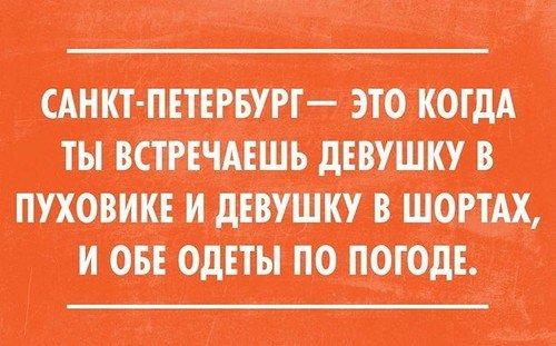 0_d9747_2b11f84e_L.jpg