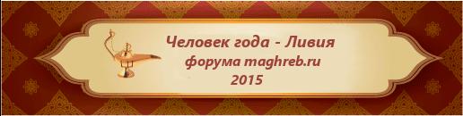 liviya.png