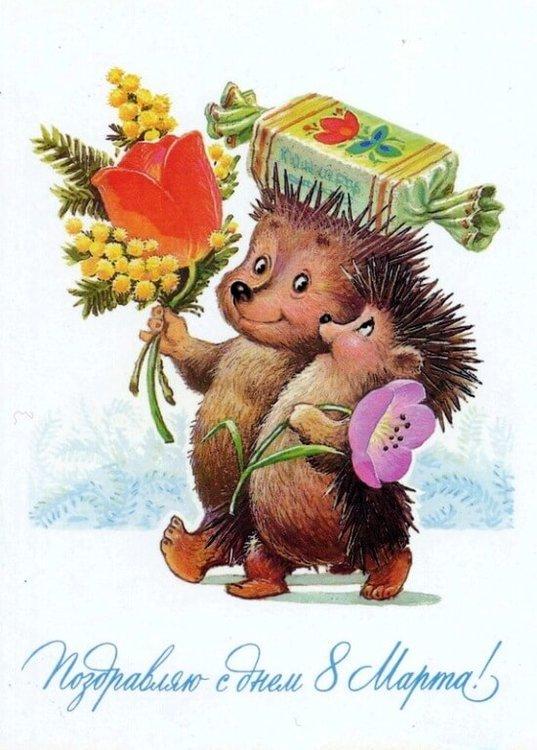 8 марта советские открытки