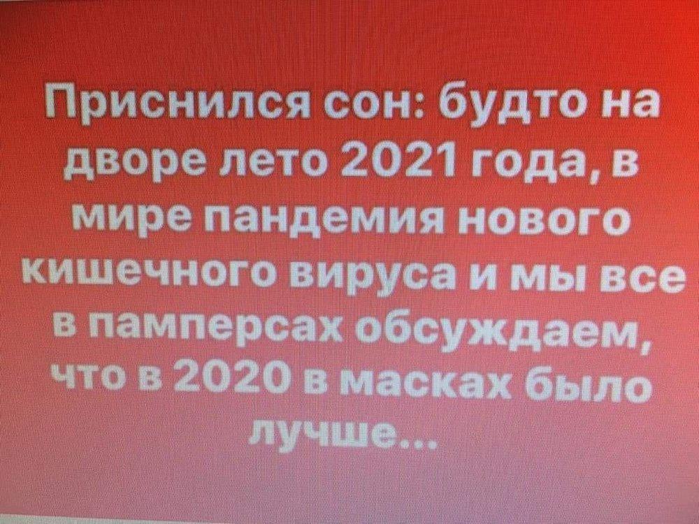 120824078_10221703034537437_4111072027094287436_o.jpg?_nc_cat=109&_nc_sid=825194&_nc_eui2=AeHJ9G8L-kXorZqSRkJnyLtMRr1tpfWYIYRGvW2l9ZghhNB2jXfosIEwKwgLDlPxwgo&_nc_ohc=EzjsJUV0RjYAX8NrL4x&_nc_ht=scontent-arn2-1.xx&oh=22e5d97ae8d2a343d9a1e5ee9b12bf9b&oe=5FA32B2B