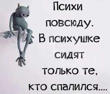 121164402_10218198094609893_8758123936855705298_n.jpg?_nc_cat=100&_nc_sid=8bfeb9&_nc_ohc=OePireCJWd0AX8Ln8aN&_nc_ht=scontent-arn2-2.xx&oh=a6e5f268964f2348c056cf9eeaa44b14&oe=5FA5794B
