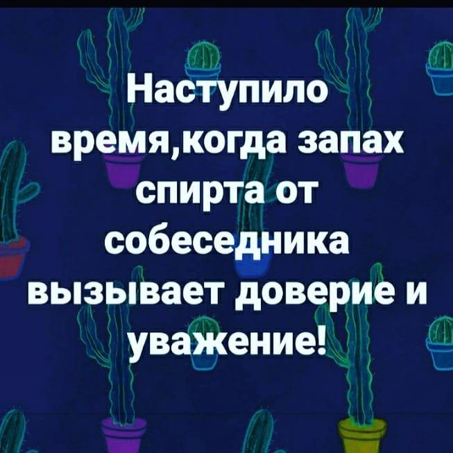 90674367_2482741335323021_24865043531840