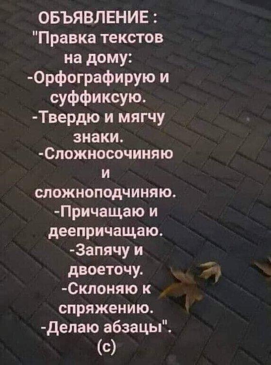 108460522_3631823280167465_7592526439619