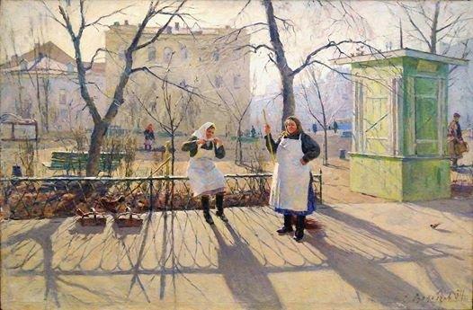 На изображении может находиться: один или несколько человек, дерево, обувь, ребенок и на улице