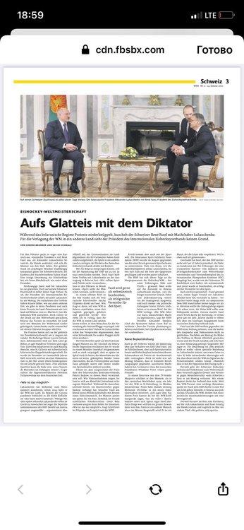 Выява можа змяшчаць: адзін ці больш чалавек, надпіс паведамляе '18:59 LTE cdn.fbsbx.com roToBo Schweiz Schwei 2.14- EISHOCKEY-WELTMEISTERSCHAFT Aufs Glatteis mit dem Diktator gungsort'