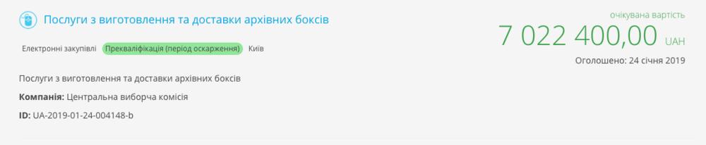 _экрана_2019-03-07_в_13.37_.08_.png