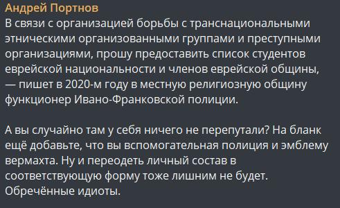 Андрей Портнов скриншот