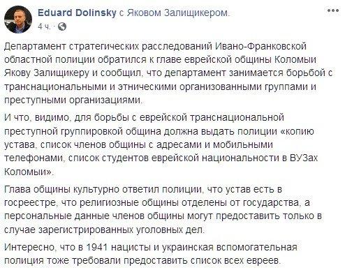 Эдуард Долинский скриншот