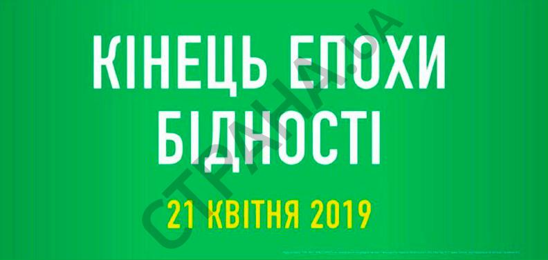 _экрана_2019-04-09_в_15.37_.10_.png