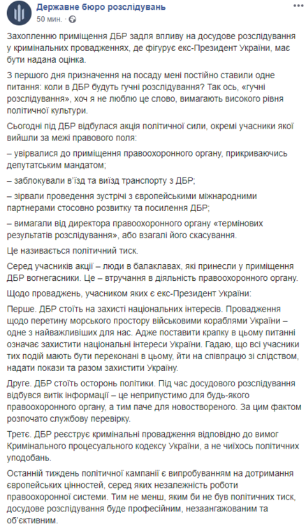 Screenshot_1(170).png
