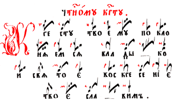 350px-Example_of_hooks_and_banners_notation.PNG