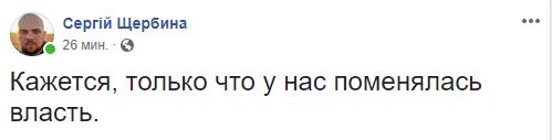 Дебаты Порошенко и Зеленский - реакция соцсетей - фото 11