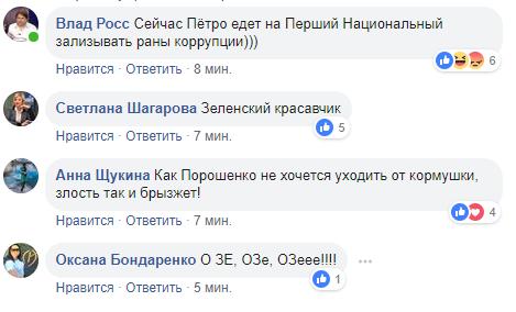 Дебаты Порошенко и Зеленский - реакция соцсетей - фото 4
