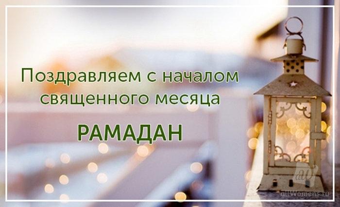 1554436722_ramadan-2019-kartinki-otkrytk
