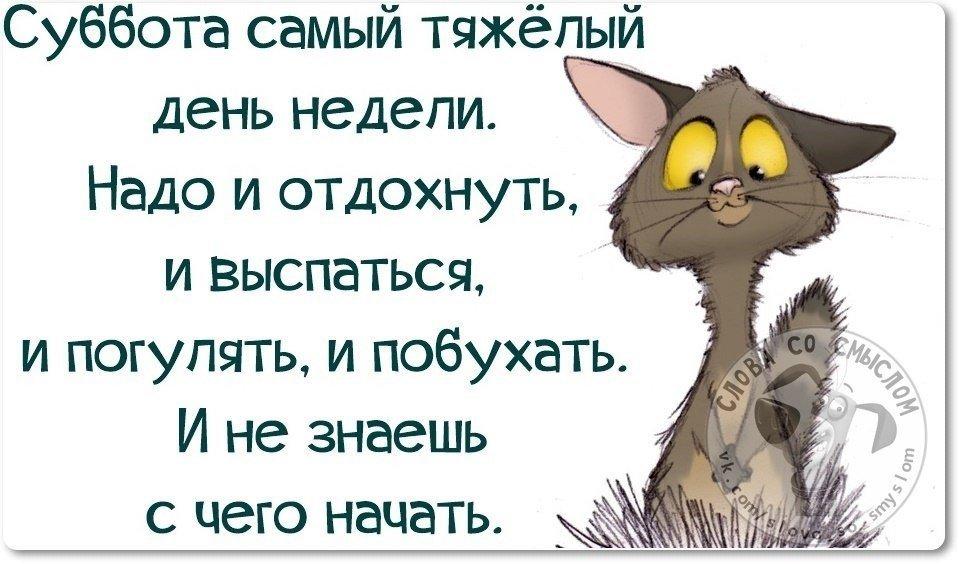 subbota_1_06025059.jpg