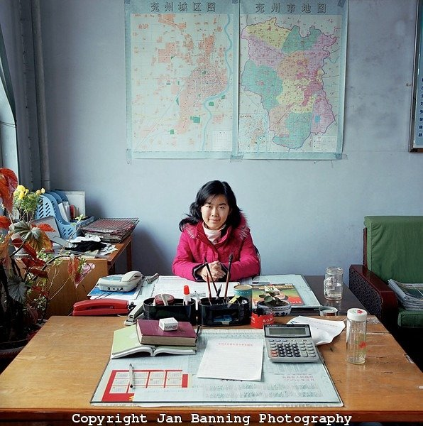 Специалист по экономическим вопросам, Китай