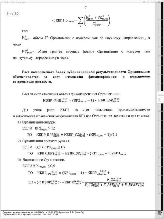 31B711F8-1DC4-4511-93F6-0CF8C0883EB5.jpeg