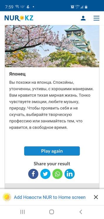 Screenshot_20200831-075909_Chrome.jpg