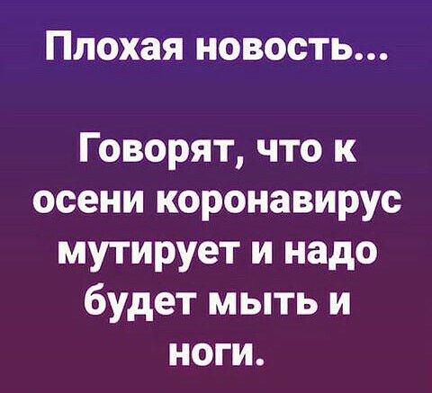 post-1595699050.jpg